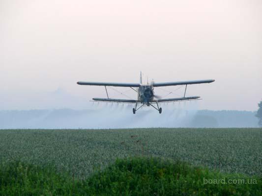 Любые виды авиационных услуг для аграриев