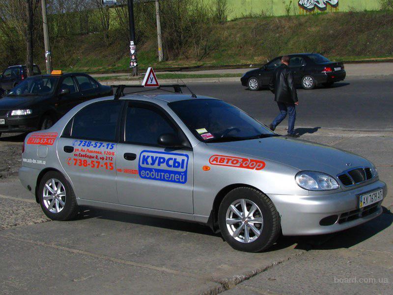 """Курсы вождения в рассрочку от автошколы """"Авто-Дор""""!"""