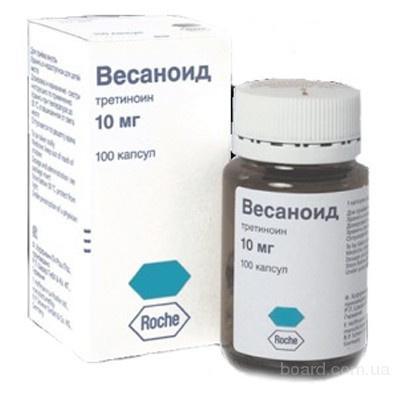 Взаимовыгодное Сотрудничество с врачами –онкологами по всей Украине.