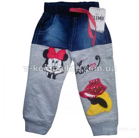 Детская одежда мелким и крупным оптом из Турции