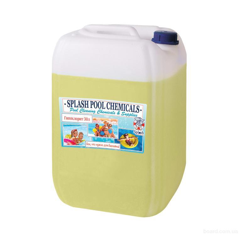 Гипохлорит натрия А (стабилизированный), Жидкий хлор 30 л и 20 л.