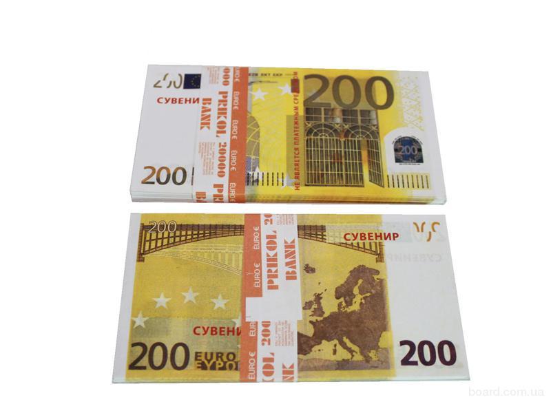 Сувенирные 200 Евро Пачка Денег 200Е