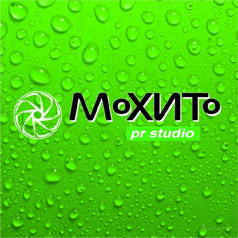 Рекламное агентство PR studio «МоХИТо»