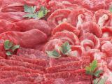 Субпродукты свиные и говяжье,а так же мясо (блочка)