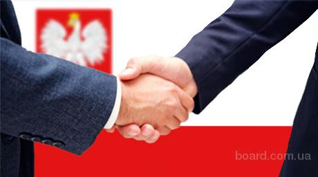 Бухгалтерские услуги Краков Польша.