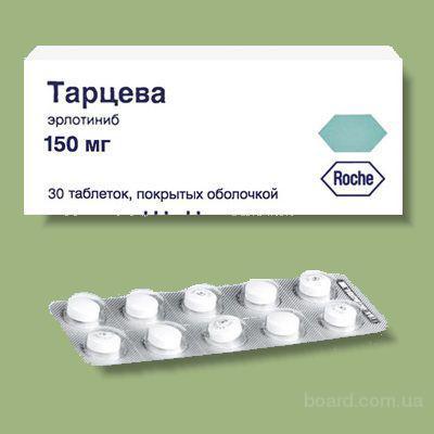 Тут Тарцева  купить намного быстрее в наличии и под заказ  на выгодных условиях.