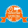 Ремонт ноутбуков и компьютеров в Макеевке