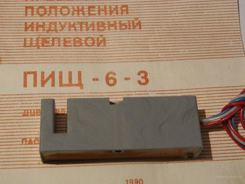 Продам ПИЩ-6-3