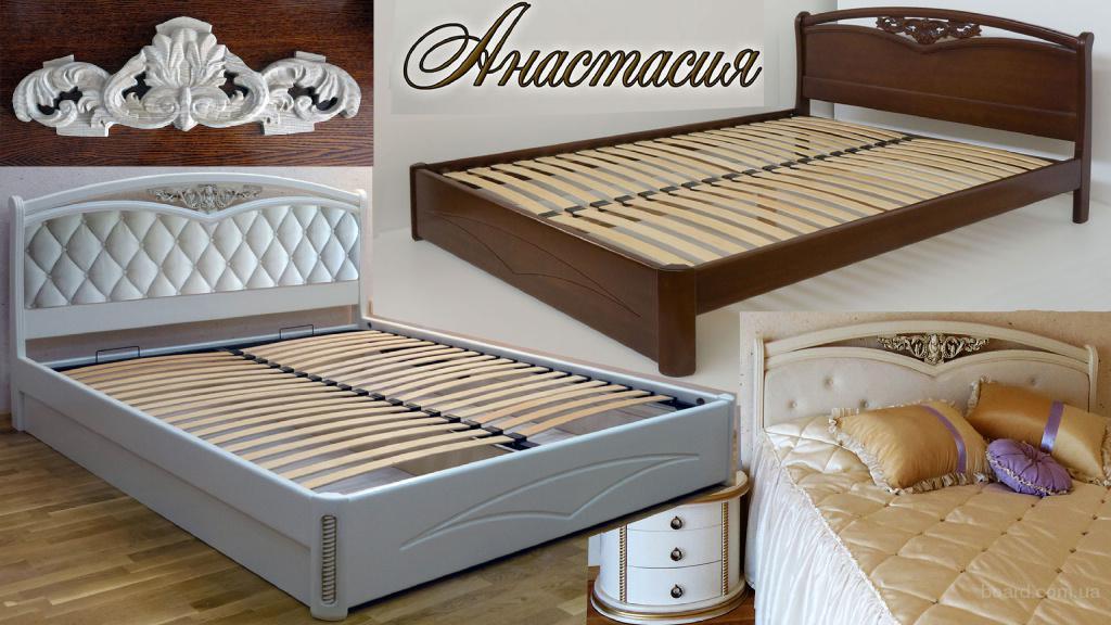 """Кровать двуспальная деревянная """"Анастасия"""""""