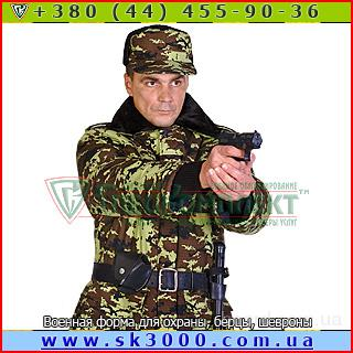 Военная форма для охраны, берцы, снаряжение, шевроны от производителя