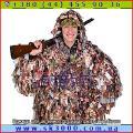 Камуфляжная одежда для активного отдыха, охоты и рыбалки от производителя