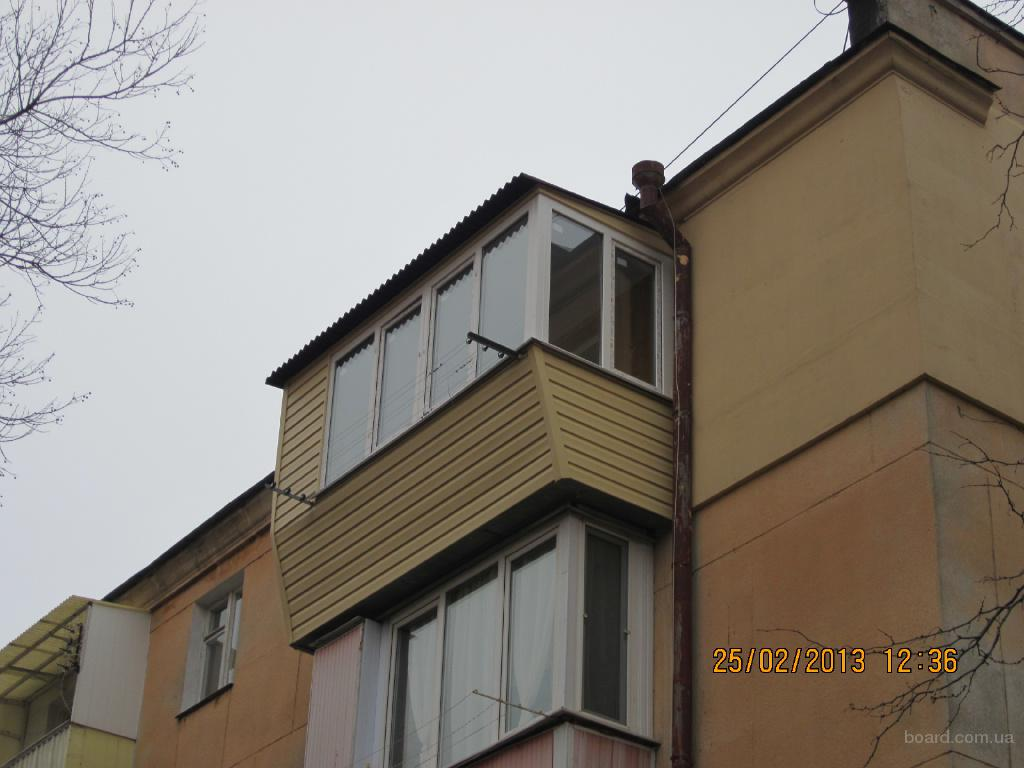 Балконы.ремонт и расширение балконов.укрепление аварийных пл.
