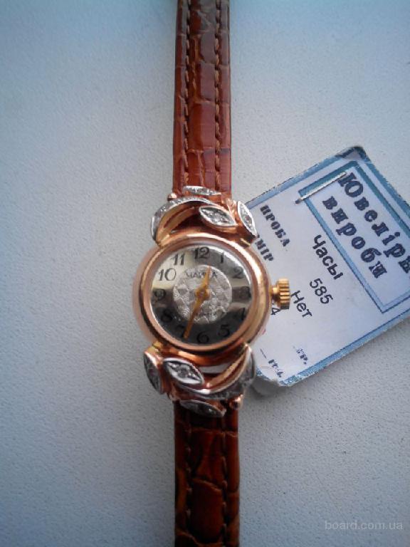 Часы женские золотые новые