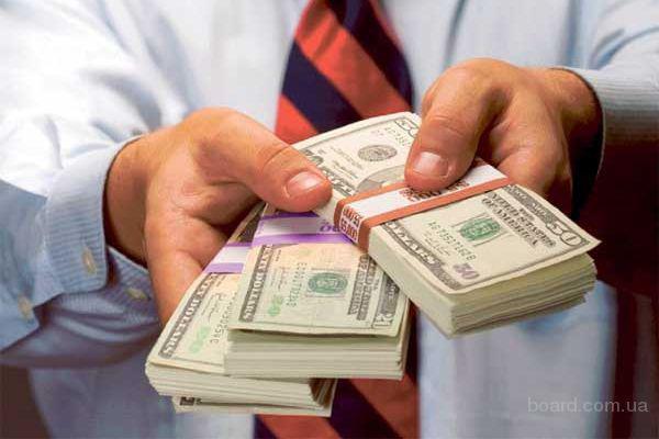 Кредит под залог недвижимости инвестор