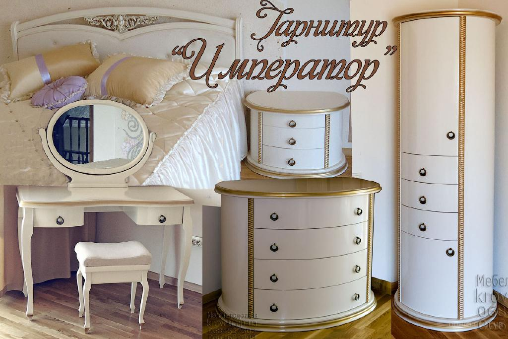 Элитный спальный гарнитур из массива благородных пород дерева Император