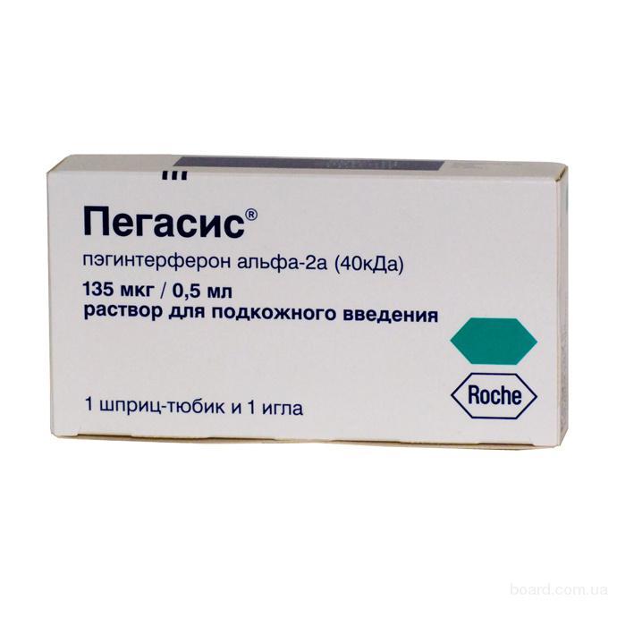 Поставки онкопрепаратов по всей Украине.