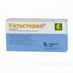 Продам Кетостерил