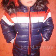 Комбинезон зимний для мальчика