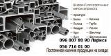 Продам трубу стальную бесшовную 168х6, порезка, доставка, оперативность.