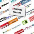 Продвижение сайта, тизерная, баннерная реклама