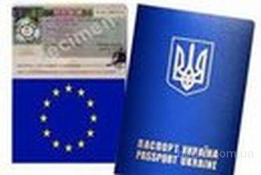 Открываем Польские рабочие визы и Шенген