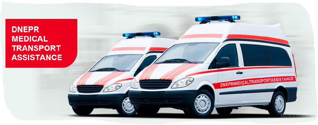 ДнепрМедикал - перевезти травматологического больного в Чернигов, в Тернополь, в Житомир из Харькова
