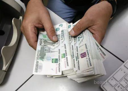 помощь в пoлучении кредита пpoблeмным