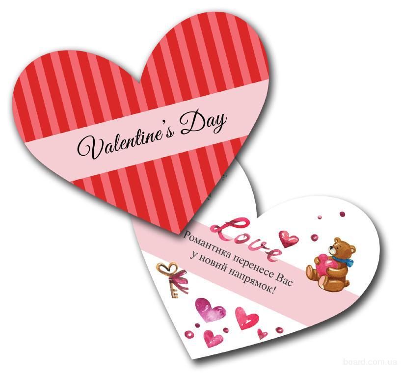 Печать Валентинок, изготовление открыток к дню Валентина.