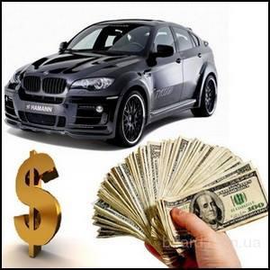 Кредит на вигідних умовах! !!!