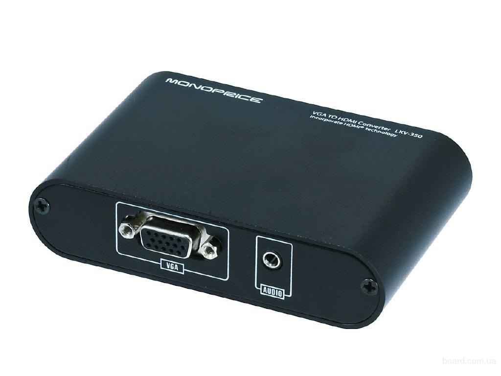 VGA в HDMI конвертер LKV350