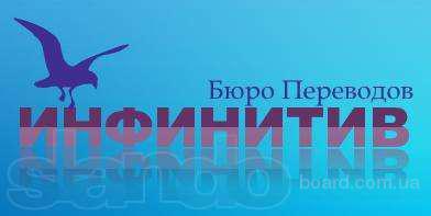 Быстрый и профессиональный перевод, Позняки, Левый берег