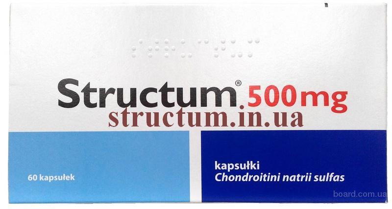 Предлагаю купить Структум Structum 500mg 60 (капсулы)