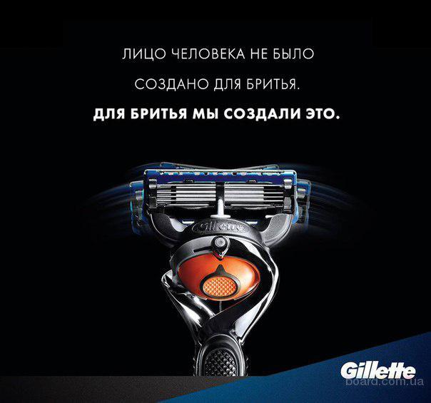 GilletteShaveClub.com.ua