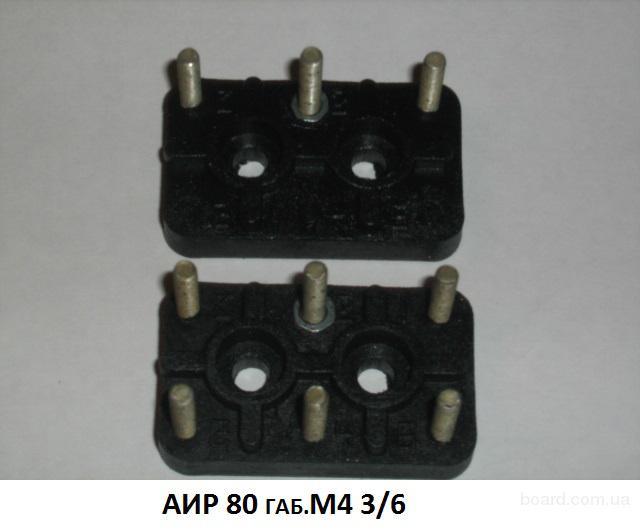Изготовление клемник на электродвигатели