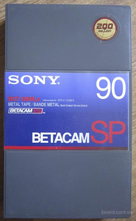 Видеокассеты SONY              Betacam-SP