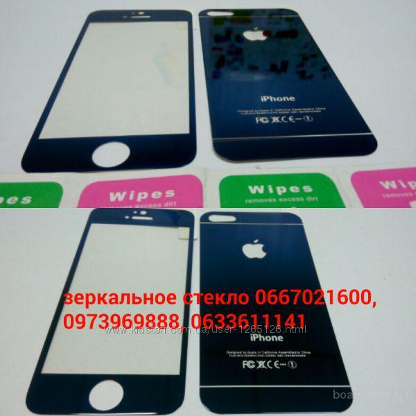 Пленка Стекло iPhone 4 front/back Mirror Черное Зеркальное Подбор