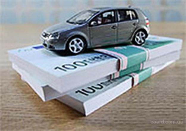 Денежный кредит без залога и поручителей для пенсионеров.