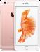 Новый Iphone 6s. Запечатан