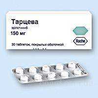 Только у нас купить Тарцева  можно с быстрой и удобной доставкой в наличии и под заказ.