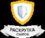 Поисковое продвижение сайта (SEO) business-online.pp.ua
