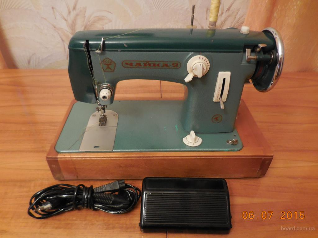 Продам Швейную машинку Чайка 2 многофункциональная