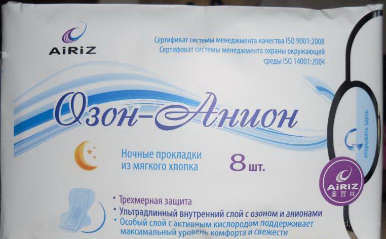 Ночные прокладки Тяньши Лечебные прокладки высокого качества по международным стандартам 8шт 150грн
