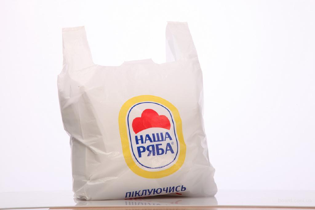 пакеты упаковочные зиппер
