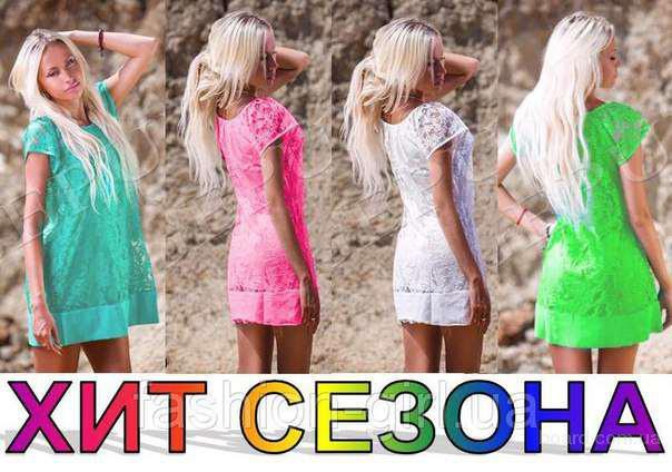 Продам платье за 185 грн