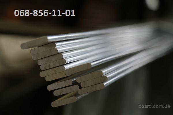 Алюминиевая шина, алюминиевая полоса
