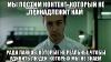 Все о том, как раскрутить группу ВК на блоге Артёма Мазура