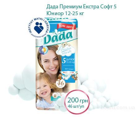 Памперсы Dada Premium Extra Soft Юниор 5 15-25кг оптом