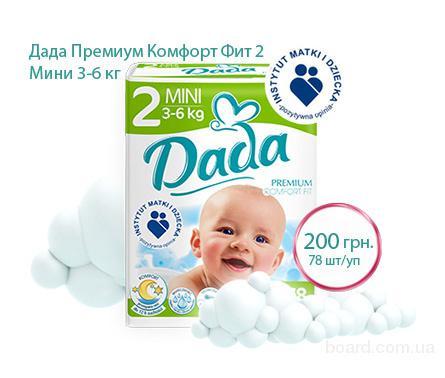 Памперсы Dada Premium Comfort Fit Мини 2 78 шт оптом