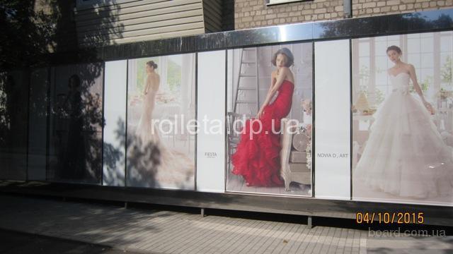 Тканевые роллеты Днепропетровск rolleta.dp.ua ролшторы рулонные шторы фотопечать на рошторах Днепропетровск