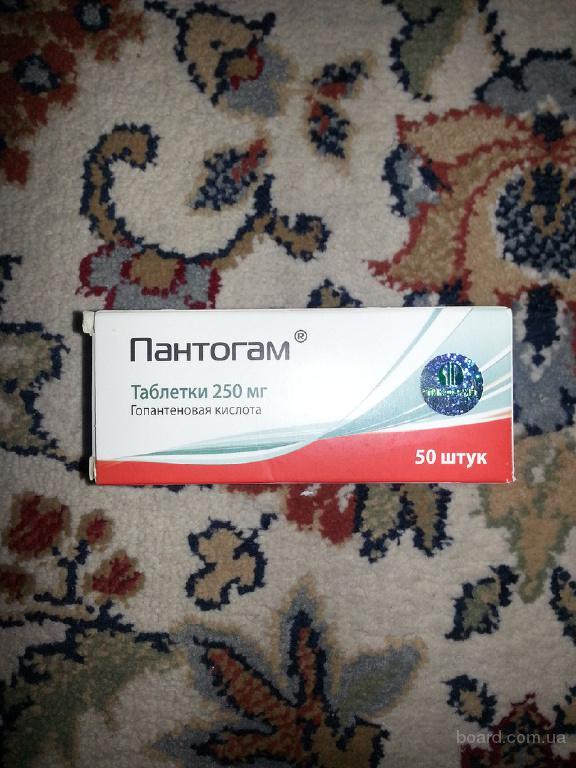 таблетки пантогам 250 мг